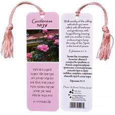 Gentleness Scripture Bookmark from Israel