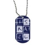 Dog Tag Necklace - Israel Logo