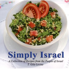 Simply Israel Cookbook
