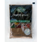 Baharat For Oriental Dishes