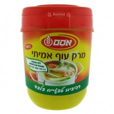 Osem Chicken Soup Powder (Meat) (400g)