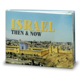 Israel Then and Now
